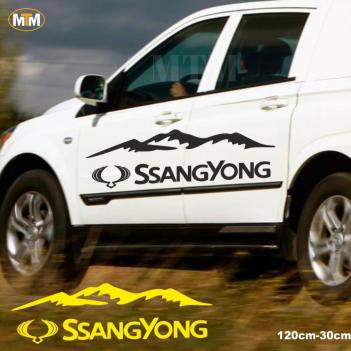 Ssangyong Dağ Off Road Oto Sticker 1 Adet